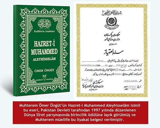"""Ömer Öngüt'ün """"Hazret-i Muhammed Aleyhisselâm"""" isimli kitabı ise Pakistan'da yapılan yarışmada birinci oldu."""